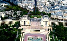 Экономика Франции во II квартале стагнировала - окончательные данные