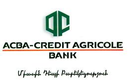 ԱԿԲԱ բանկը Հայաստանում սպասարկելու է American Express քարտերը