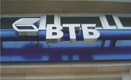 VTB capital acquires ten percent of Bulgarian corporate commercial bank