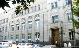 Central Bank registers new branch of Armeconombank