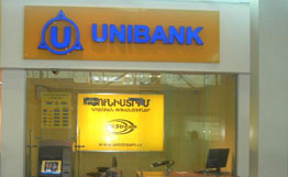 Unibank's fixed deposits double in late October rising to 76.3 billion drams