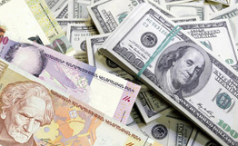 Armenian Dram In November Depreciated Against Us Dollar By 1.6%