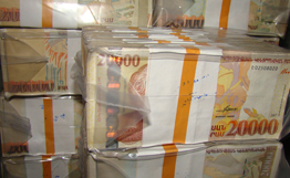 Armenian banks' investments in loans grew 21% to 1,517.3bln drams in 2012