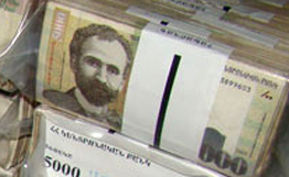 Armenian Central Bank's net internal assets increased by 14.7% to 143.3 billion drams at the end of November 2011
