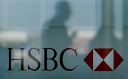 HSBC Bank Armenia's net profit  in the first half  totaled AMD 3.5 billion