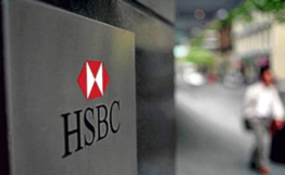 "Armenian company participates  in HSBC's ""International exchange"" event in Shanghai"
