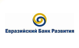 Yerevan to participate in Eurasian Development Bank's environmental patrol