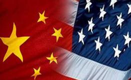 Доллар, юань, рынки, технологии: обо всем можно договориться