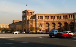 Armenian government to keep taking bailout steps in 2010
