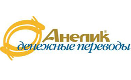 Money transfer fees reduced between Anelik bank and Anelik RU Moscow