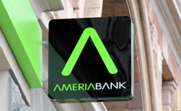 Ameriabank's retail loan portfolio stands at 18 billion drams