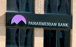 ԿԲ-ն փորձում Է ազատվել Համահայկական բանկից․ «Հայկական ժամանակ»