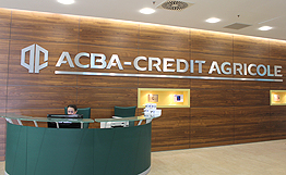 ACBA-CREDIT AGRICOLE BANK ISSUES 16,000 ACBA-Transfer plastic cards