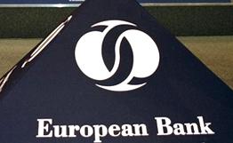 ЕБРР запускает программу финансирования инновационных компаний на 100 млн евро