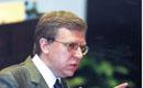 Кудрин: российской экономике в ближайший год бояться особенно нечего