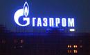 """Moody's подтвердило рейтинг """"Газпрома"""", повысило базовую оценку его кредитоспособности"""