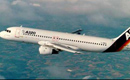 Malaysia Airlines закупит 25 лайнеров Airbus на $5 млрд