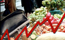 Armenia posted 0.1% deflation in April 2013
