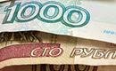 Состояние финансового рынка РФ будет мониторить специальная рабочая группа – Минфин