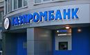 Газпромбанк может провести IPO на лондонской бирже – Газета