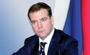 Медведев уверен, что Евросоюз преодолеет финансовый кризис