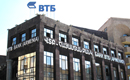 VTB BANK (Armenia) reopened two other renovated branches in Talin and Akhuryan